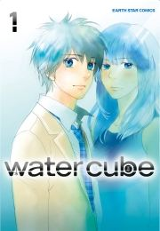 watercube